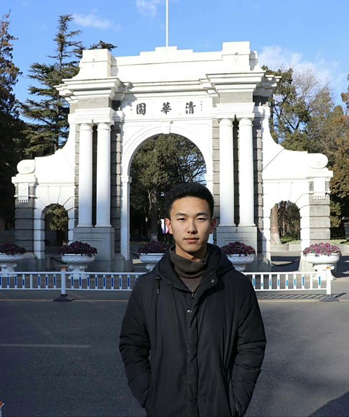 Chaowei He