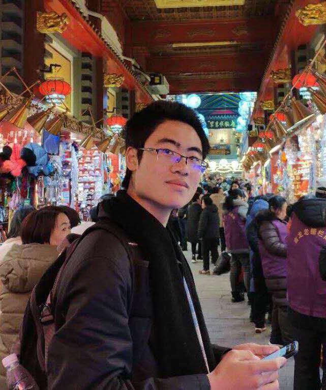 Xining Qian