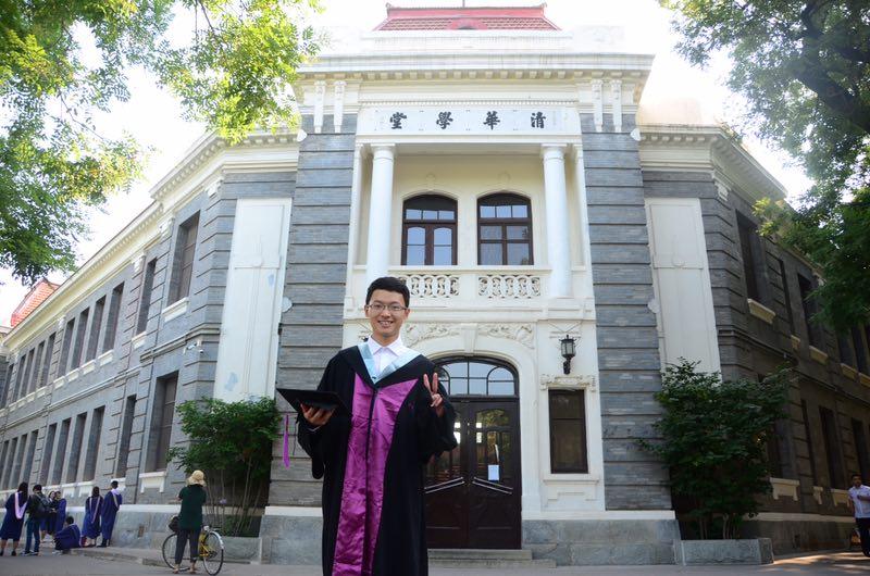 20180707-庄浩本科毕业