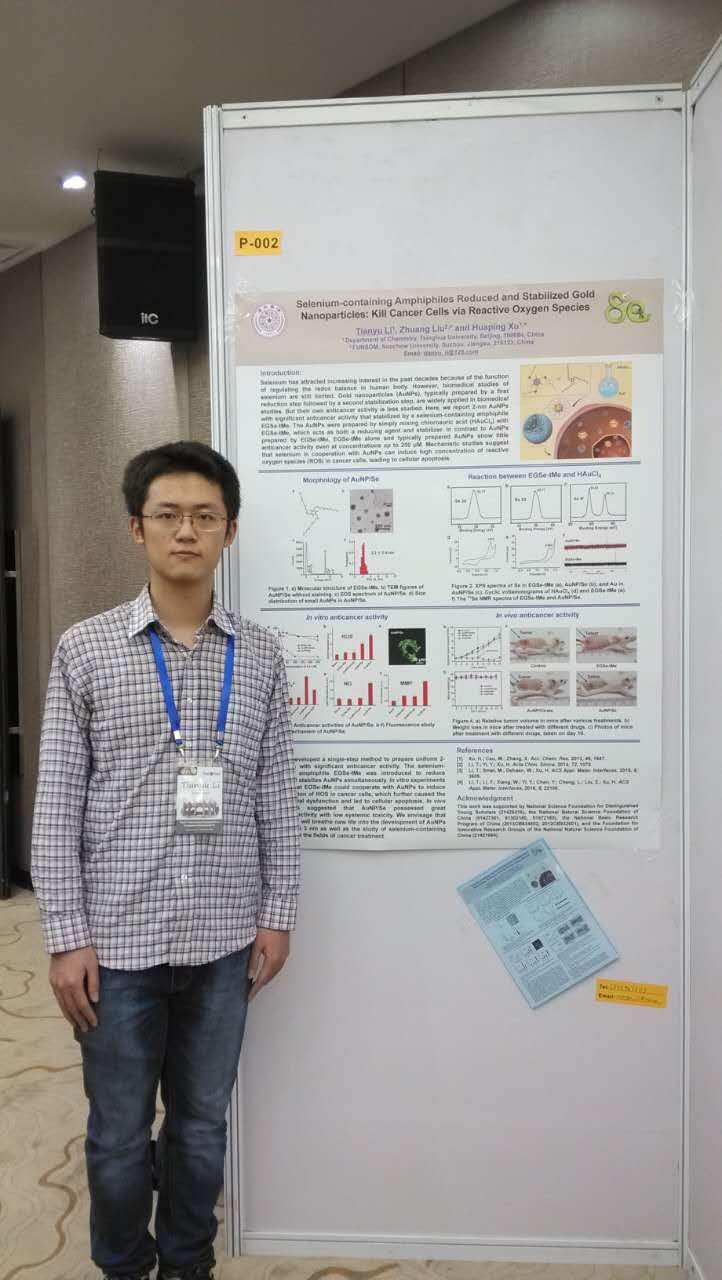 "Congratulations! Tianyu Li received ""NanoMed 2017 Best Poster Award"" in 2017 Nano Med Conference"