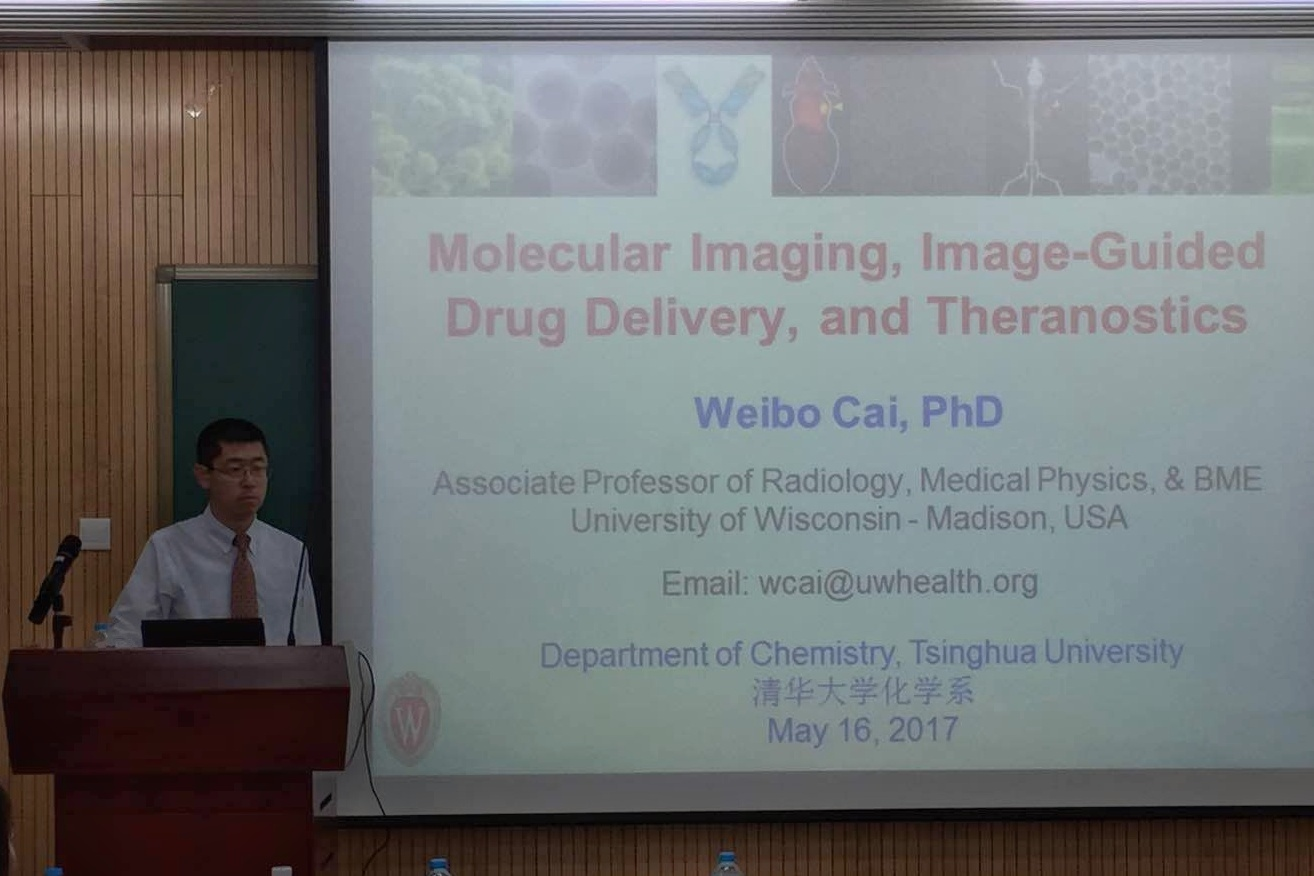 Prof. Weibo Cai visited Tsinghua University and gave a lecture