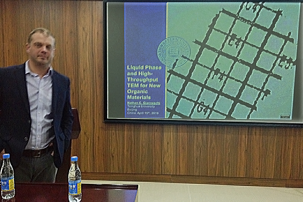 Prof. Nathan C. Gianneschi visited Tsinghua University and gave a lecture