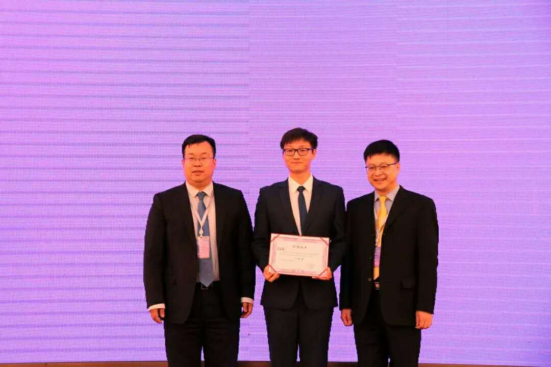 Xu's Group attended Tsinghua Univeristy Chemistry Department-Panjin Joint Doctoral Academic Forum Shimadzu Scholarship Thesis Review Conference