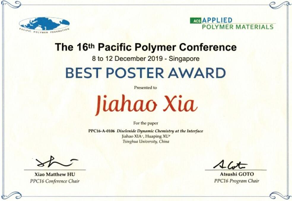 "Congratulations! PhD student Jiahao Xia received ""Best Poster Award"" in 2019 the 16th Pacific Polymer Conference"