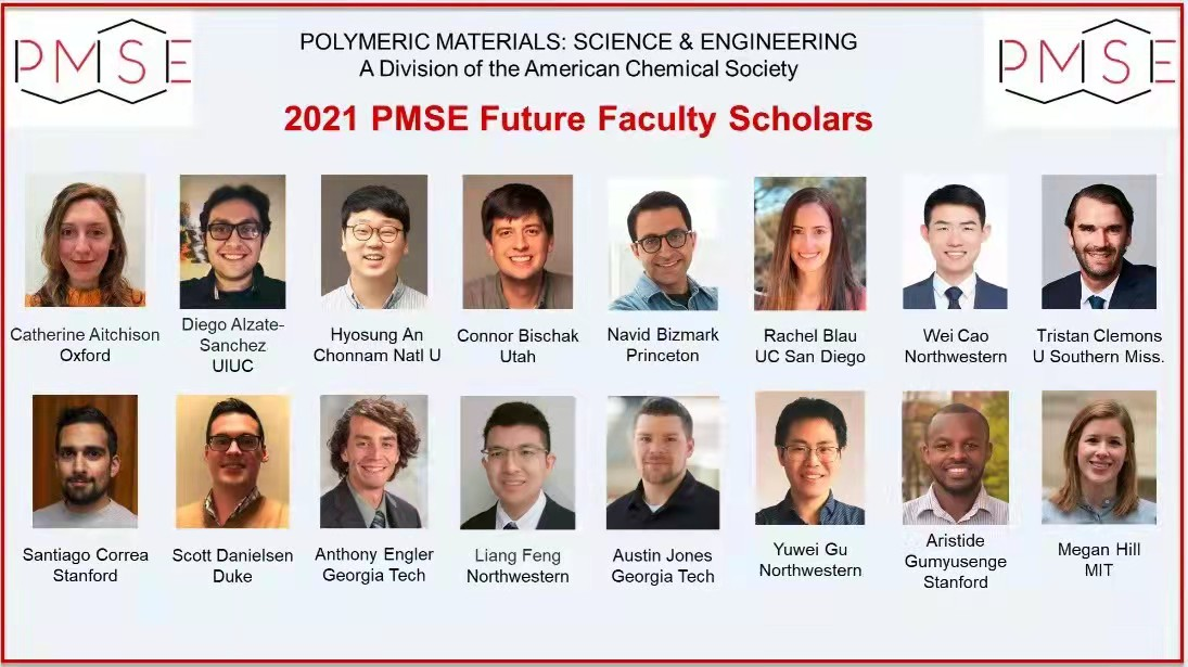 Congratulations! Our alumni Dr. Wei Cao and Dr. Yuwei Gu received 2021 PMSE Future Faculty Scholars